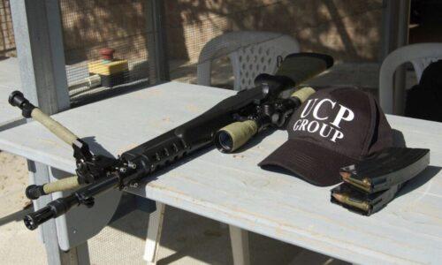 UCP Sniper