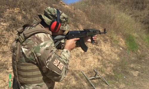 UCP Level 3 Tactical Firearms (Rifle/Carbine)